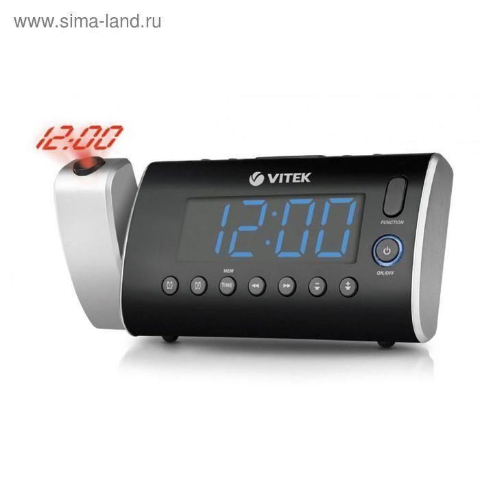 Радиоприемник с часами Vitek VT-3519, серебряный