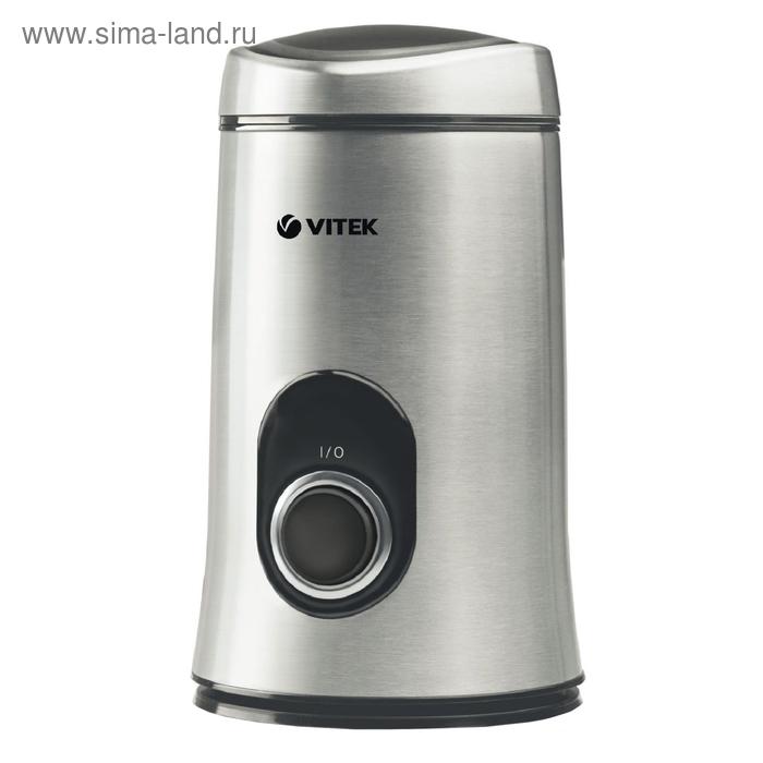 Кофемолка Vitek VT-1546 SR, 150 Вт, серебристый