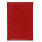 Ежедневник полудатированный,формат А5,140 листов,клетка,карта,ляссе,обложка пвх красный