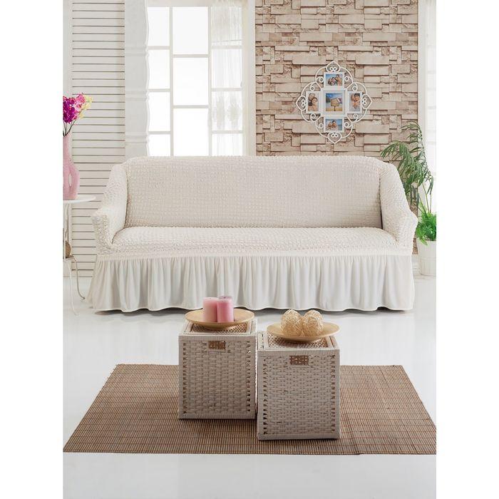 Чехол для мягкой мебели DO&CO DIVAN KILIFI на диван 3-х местный, цвет кремовый