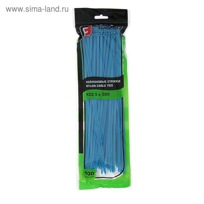 Стяжки нейлоновые Fortisflex КСС, 5х300 мм, синие, набор 100 шт.