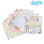 """Набор бумаги для скрапбукинга Me to you """"Ты моя радость"""", 12 листов, 15.5 x 15.5 см, 180 г/м²"""