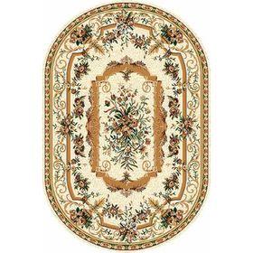 Овальный ковёр Laguna 5439, 250 х 400 см, цвет cream
