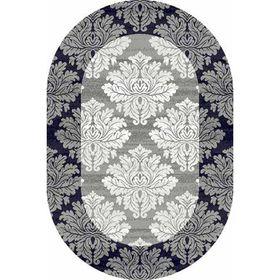Овальный ковёр Silver d213, 150 х 300 см, цвет gray