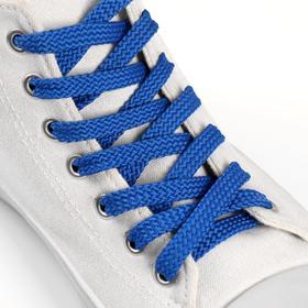 Шнурки для обуви, плоские, 8 мм × 100 см, цвет тёмно-синий Ош