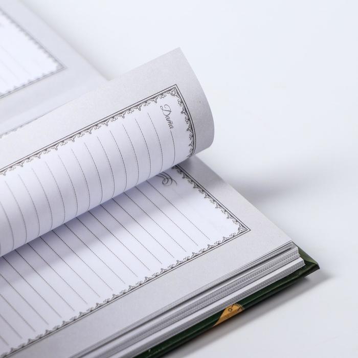 """Ежедневник """"Учителю математики"""", твёрдая обложка, А6, 80 листов"""