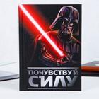"""Ежедневник мини """"Почувствуй Силу"""", Звездные Войны, 80 листов"""