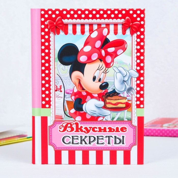 """Ежедневник мини """"Вкусные Секреты"""", Мини Маус, 80 листов"""