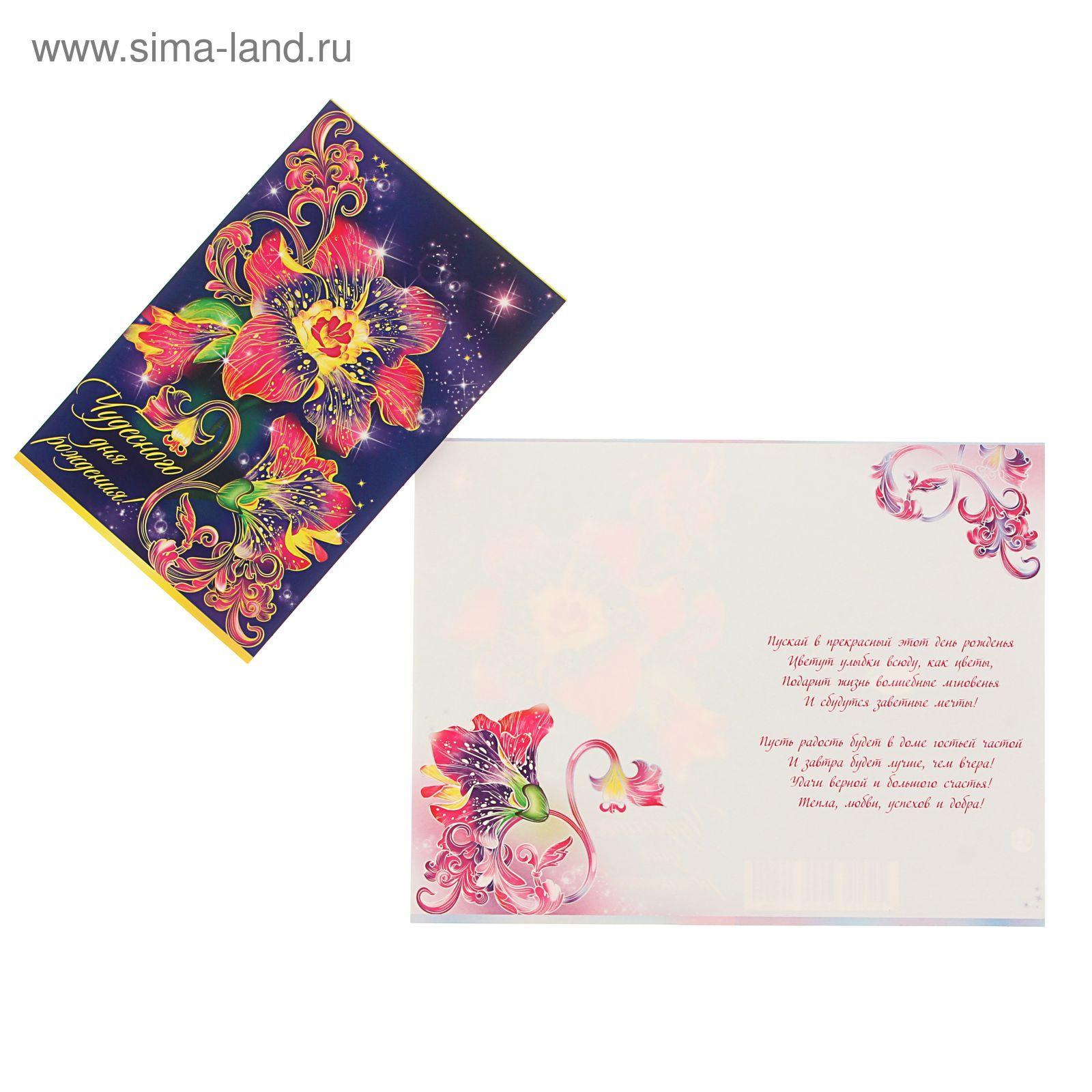 Борисов открытки