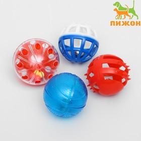 Набор шариков для кошек, диаметр каждого 4 см, 4 шт, микс цветов