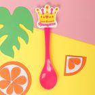Ложка детская пластиковая «Принцесса» с резиновым элементом, от 5 мес.