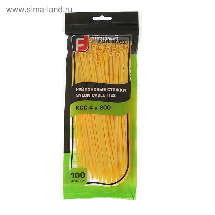 Стяжки нейлоновые Fortisflex КСС, 4х200 мм, жёлтые, набор 100 шт.