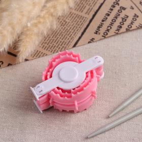 Приспособление для изготовления помпонов, 6 × 4,5 × 3,5 см, цвет розовый