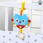 Подвеска-игрушка «Шумякиши. Сова»