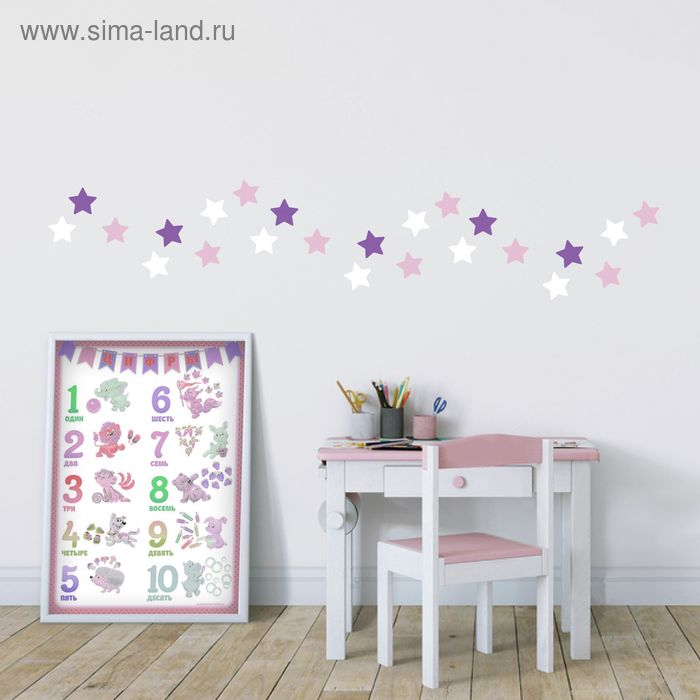 Набор интерьерных наклеек «Небо в розовых тонах», 21 х 29,5 см