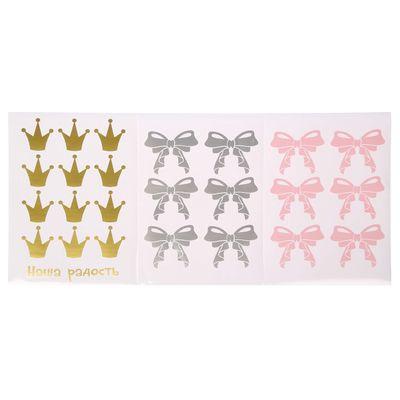 Набор интерьерных наклеек «Принцесса», 21 х 29,5 см