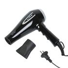 Фен для волос профессиональный LIRA LR 0706, 2200 Вт, 2 скорости, 3 температурных режима