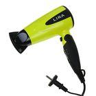 Фен для волос LIRA LR 0701, 1600 Вт, 2 скорости, 3 температурных режима, жёлтый