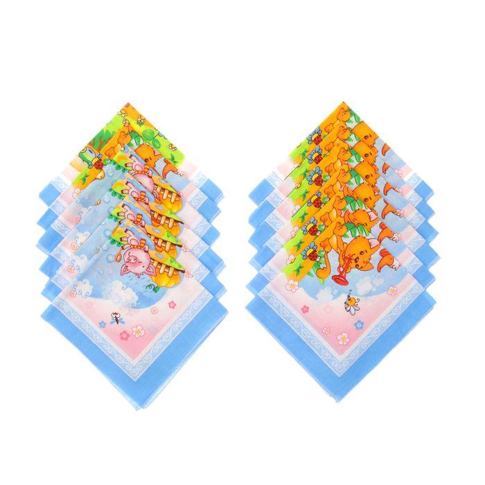 """Набор детских носовых платков """"Этель"""", размер 30х30 см - 12 шт., цвет голубой, рис. МИКС"""