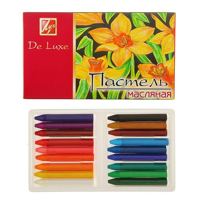 Пастель масляная 18 цветов Люкс, трехгранная