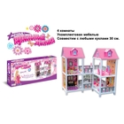 Дом для куклы «Мечта»:4 комнаты, 2 этажа с мебелью - фото 76447751