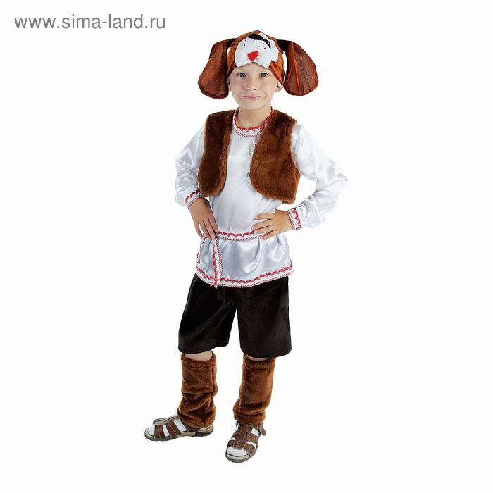 """Карнавальный костюм """"Собака"""", рубашка, шорты, меховой жилет, шапка, гетры, р-р 56, рост 98-104 см"""