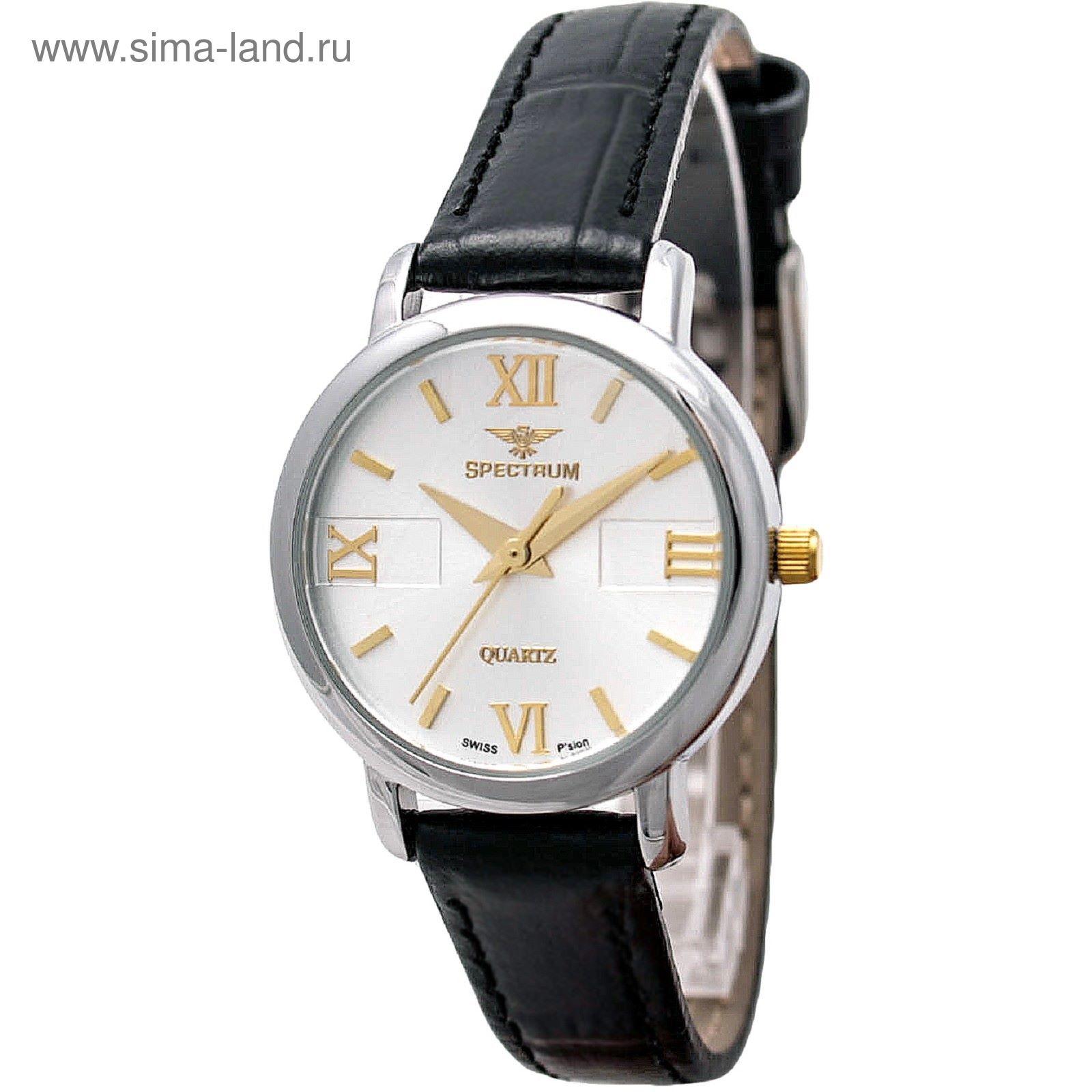 купить часы geneva в киеве