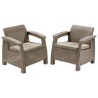 Комплект садовой мебели (2 кресла) Yalta Duo, цвет венге