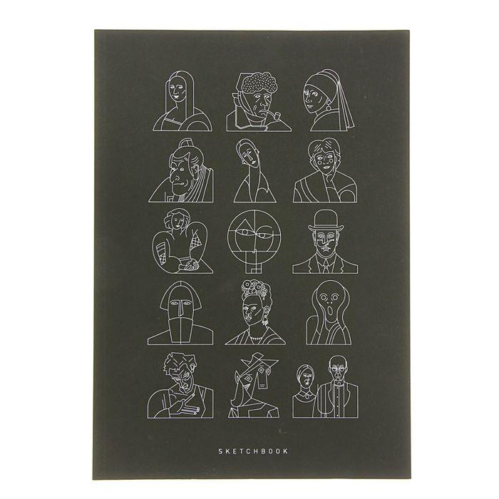 """Блокнот для рисунков А4 ПИ """"Портреты"""", 44 листа, 110 г/м2, кремовая бумага 1068576"""