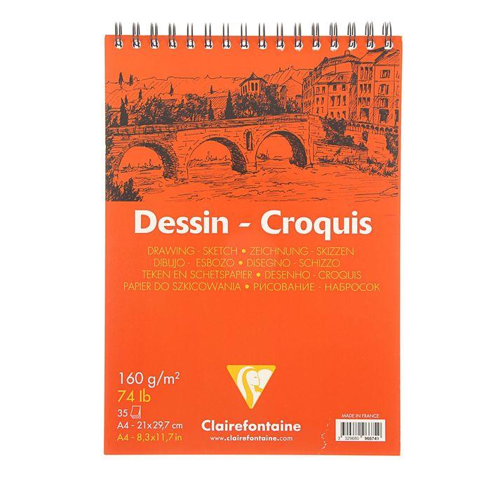 Блокнот для рисунков А4 160 г/м2 Clairefontaine Dessi Croquis 35 листов, спираль, белый 96674С