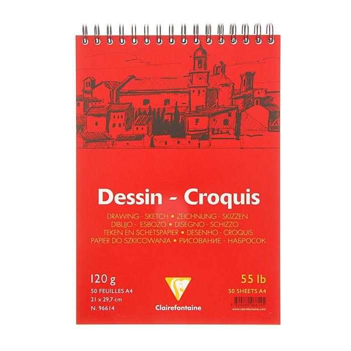 Блокнот для рисунков А4 120 г/м2 Clairefontaine Dessi Croquis 50 листов, спираль, белый 96614С