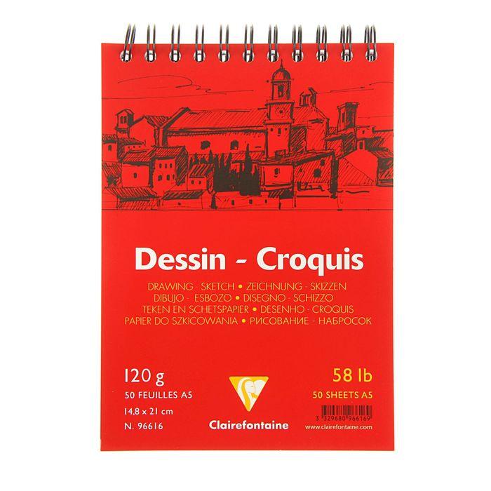 Блокнот для рисунков А5 120 г/м2 Clairefontaine Dessi Croquis 50 листов, спираль, Белый 96616С