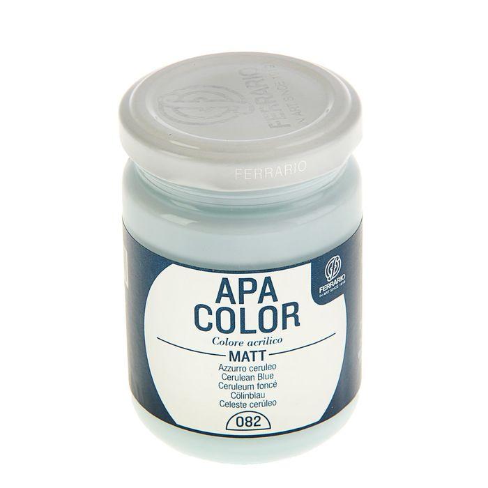 Краска акриловая художественная в стекле 150 мл Ferrario Апа Колор №82 Церулеум голубой BA0095AO82