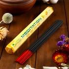 """Благовония Sarathi """"Медитация"""", 20 палочек в упаковке, шестигранник"""