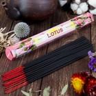 """Благовония Sarathi """"Lotus. Лотос"""", 20 палочек в упаковке, шестигранник"""