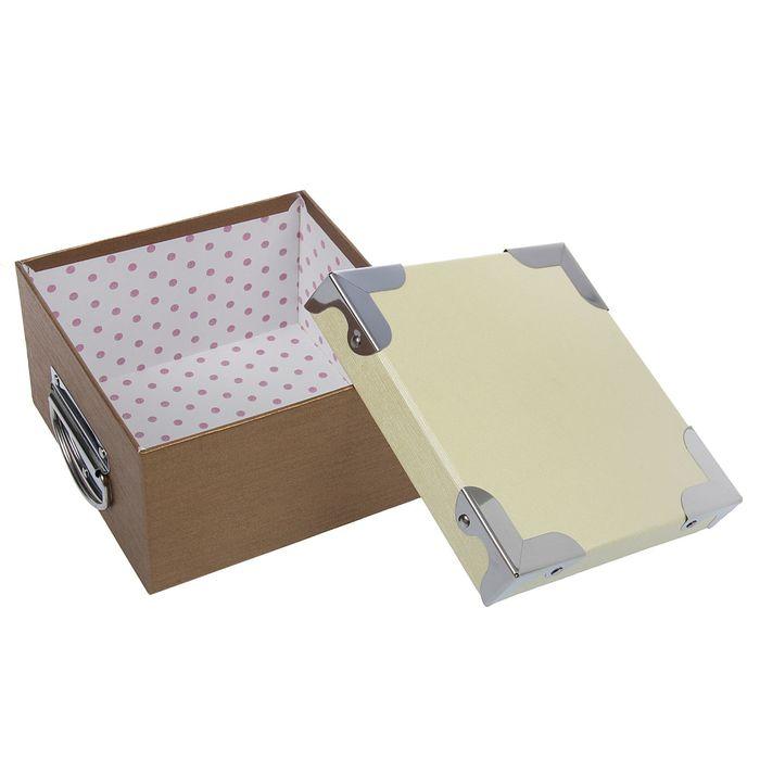 Набор коробок 3 в 1, 25 х 25 х 12,5 - 17 х 17 х 10 см