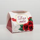 """Коробка складная мини""""Розы"""", 6 х 6 х 4,5 см"""