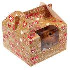 Коробочка для кексов «С любовью», 16 × 16 × 10 см