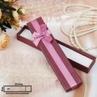 """Коробочка подарочная под браслет/часы/цепочку """"Благородность"""", 21*4 (размер полезной части 3,8х20,3см), цвет бордовый"""