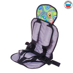 Детское удерживающее устройство «Весёлое путешествие», группа 3, цвет серый