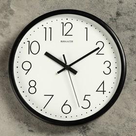"""Часы настенные круглые """"Классика"""", чёрный обод, 26х26 см"""