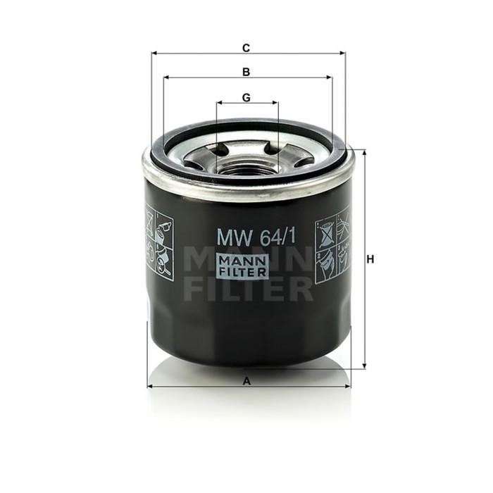 Фильтр масляный MANN-FILTER MW64/1