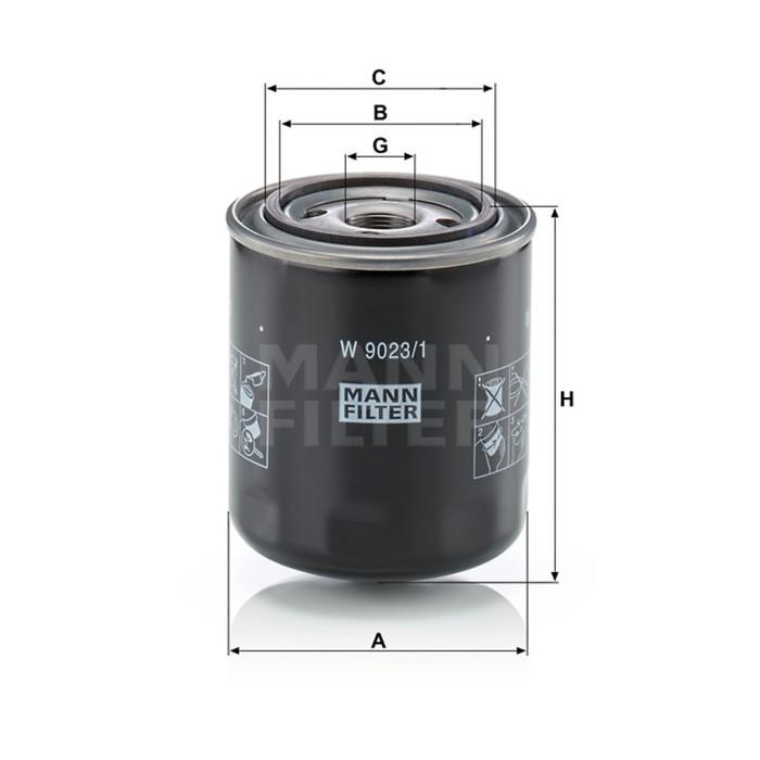 Фильтр масляный MANN-FILTER W9023/1