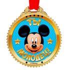 """Медаль """"Молодец"""" Микки Маус и друзья"""
