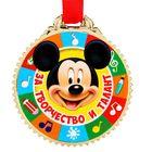 "Медаль ""За творчество и талант"" Микки Маус и друзья"