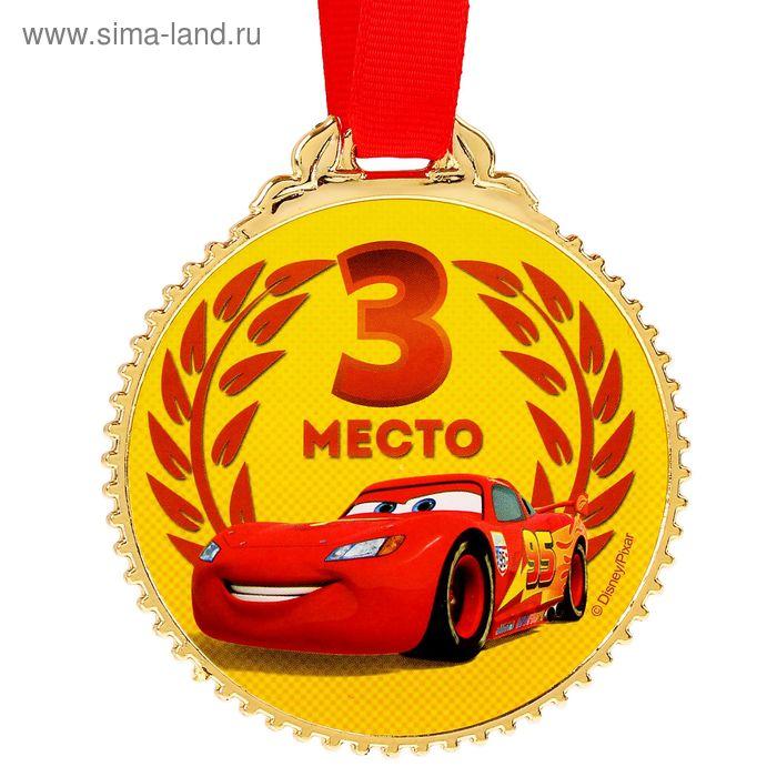 """Медаль на открытке """"3 место"""", Тачки"""
