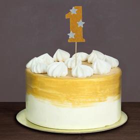 Топпер для торта «1», цвет золотой