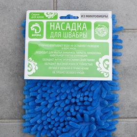 Насадка для плоской двусторонней швабры, 40×10 см, микрофибра, букли, цвет МИКС - фото 4647695
