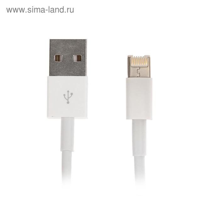 Провод для зарядки и передачи данных, 2в1, в оплётке, USB - microUSB/iPhone 5, 1 м