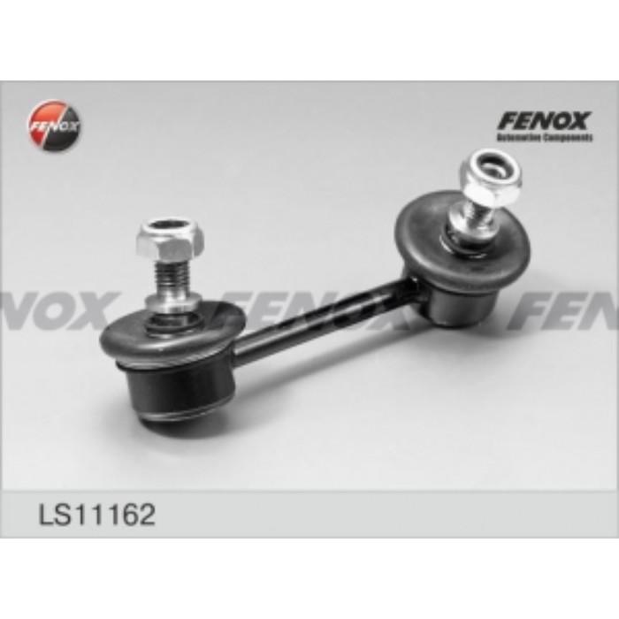 Тяга стабилизатора Fenox ls11162
